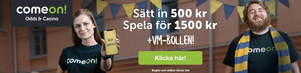 ComeOn - sätt in 500 kr spela för 1500 kr + VM-boll på köpet!