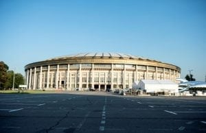 VM finalen 2018 arena